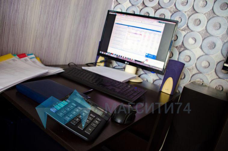 ВГосдуму внесли проект закона обудалённой работе