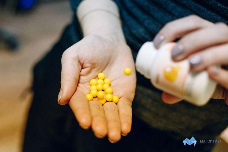 Жительницу Магнитогорска осудили за незаконную торговлю средством для похудения