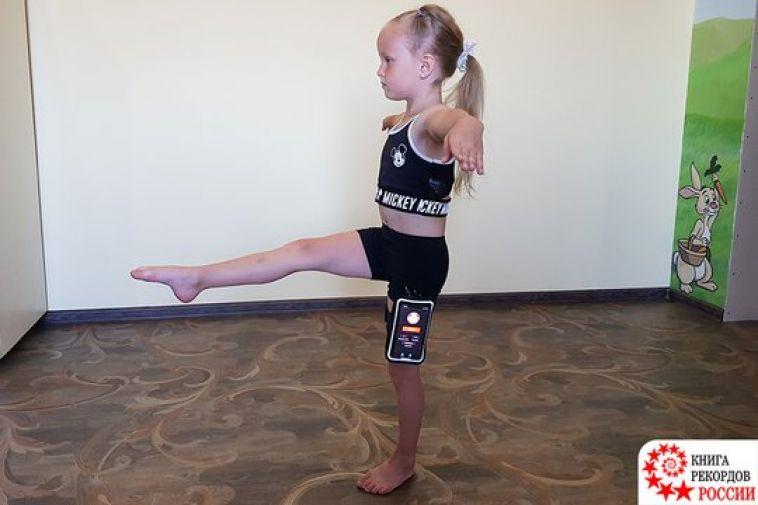 Пятилетняя жительница города установила очередной рекорд
