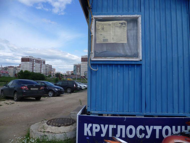 В Магнитогорске незаконно использовали земельные участки под платные автостоянки