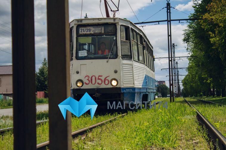 В Магнитогорске изменится график движения трамваев
