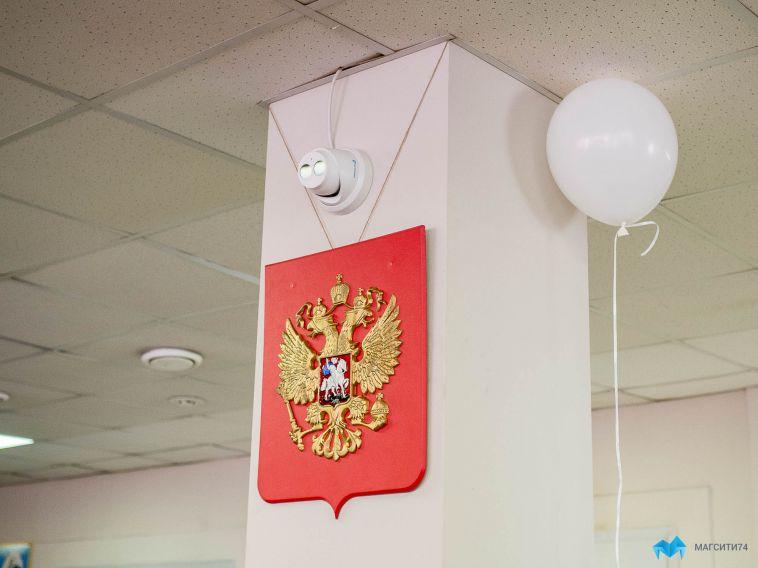 «ЗА!» так проголосовали чуть более 60% россиян на выборах. Предварительные результаты голосования