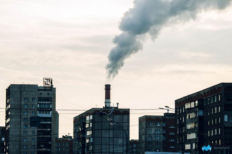 ВМагнитогорске организацию оштрафовали завыбросы в период НМУ