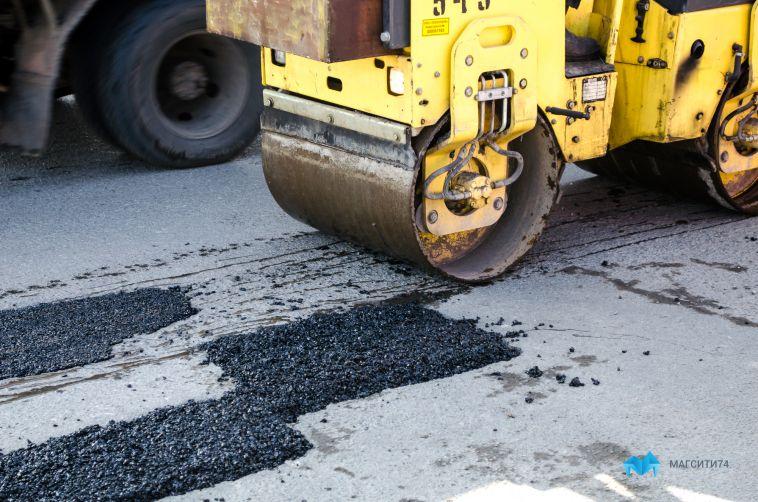 Магнитогорцы могут оставить заявки на ремонт дорожных ям