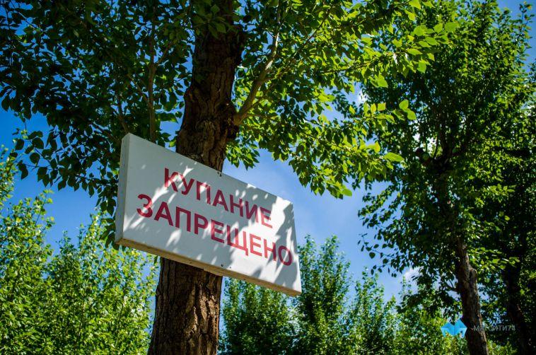 За выходные в Челябинской области утонули десять человек