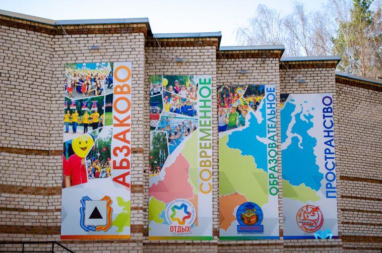 В Карагайке можно, в Башкирии и Магнитогорске нельзя. Озвучены новые даты смен в летних лагерях
