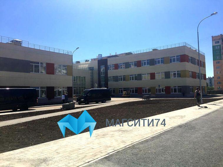 В Магнитогорске скорректируют проект будущей школы в 147 микрорайоне