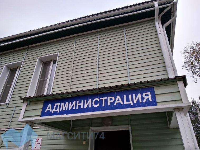 Четвёртый госпиталь для пациентов с пневмониями откроют в Магнитогорске