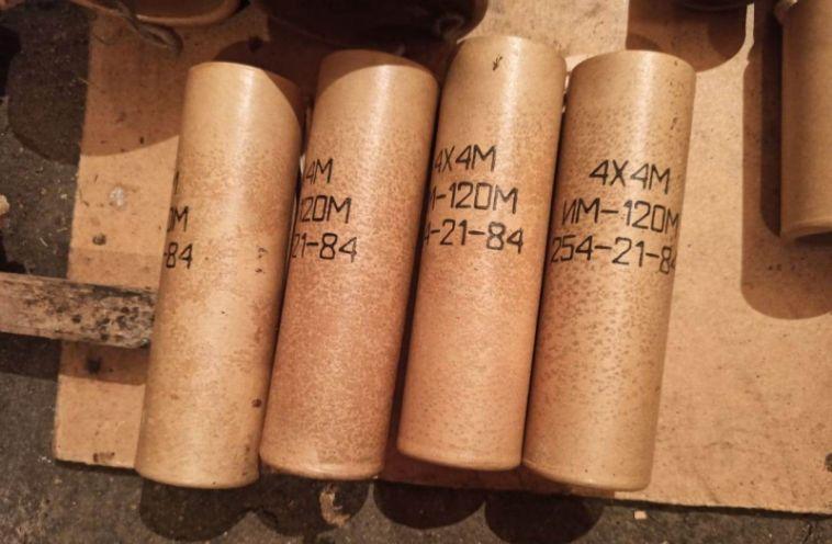 Магнитогорские сотрудники полиции обнаружили боеприпасы