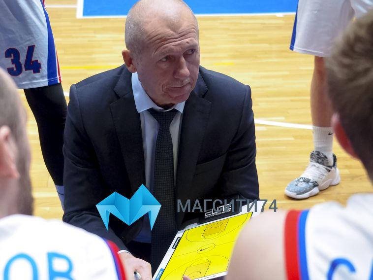 Баскетбольный клуб «Динамо» расторг контракт с главным тренером