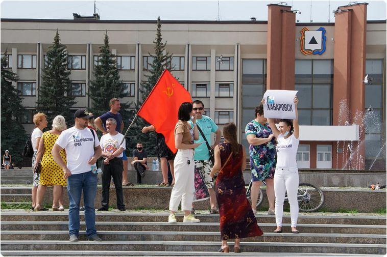 Магнитогорцев приглашают присоединиться ко всероссийской акции в поддержку Хабаровска