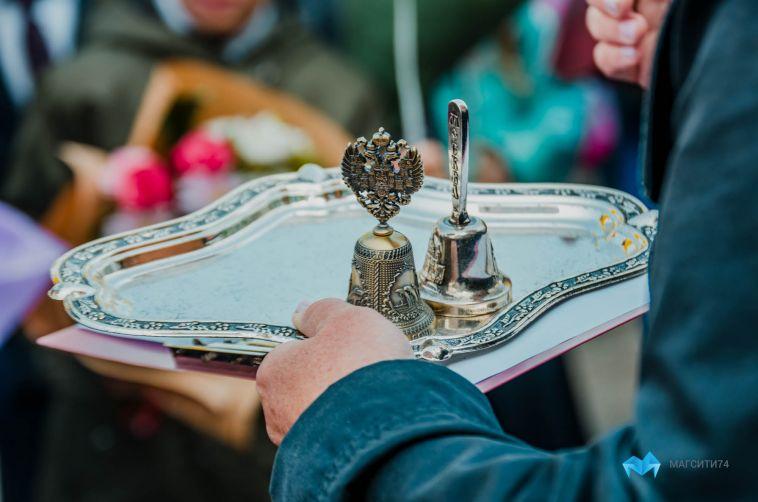 Торжественные линейки 1сентября наЮжном Урале состоятся без родителей игостей