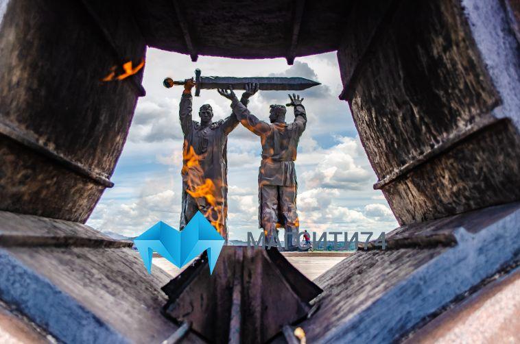 В Магнитогорске сняли зрелищное видео полета сквозь Вечный огонь