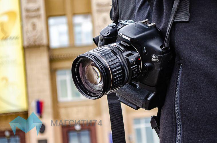 Фотографы Южного Урала разыграют 250 тысяч