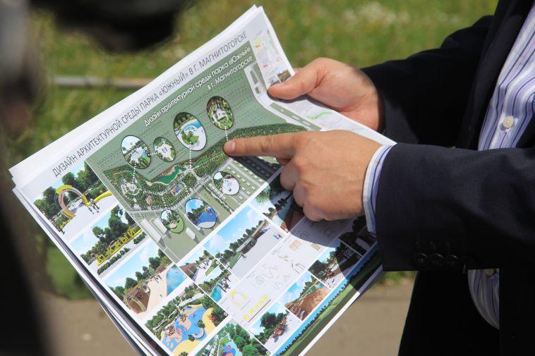 Аттракционы и танцпол: чиновники рассказали, каким будет парк на юге Магнитогорска