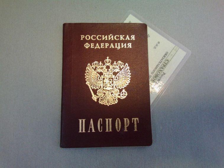 Мошенник оформил микрозайм на жителя Магнитогорска покопии паспорта