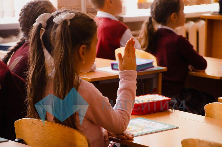 В управлении образования рассказали, есть ли случаи COVID-19 в магнитогорских школах