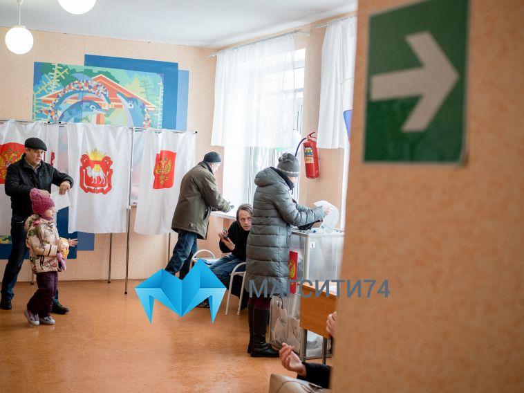 Магнитогорских школьников из-за выборов переведут на дистанционное обучение