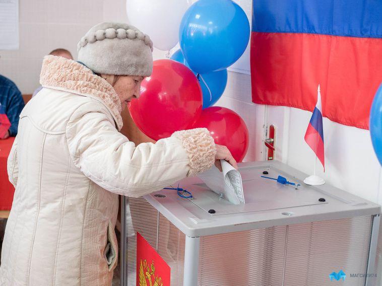 Три вместо одного: что поменялась в процедуре голосования