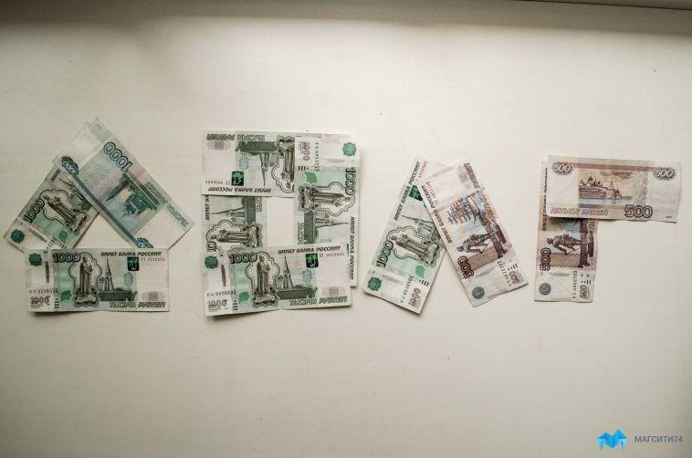 Жительница Магнитогорска взяла для мошенников кредит в 240 тысяч