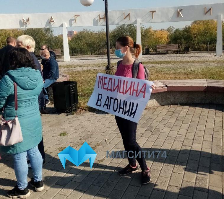 «Заплати заСovid». Работники скорой помощи вышли на пикеты