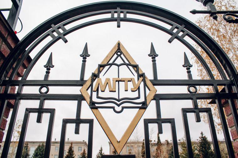 Магистерская программа МГТУ победила навсероссийском конкурсе