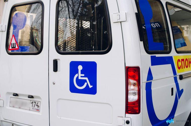 Льготная парковка для инвалидов будет доступна через 15 минут