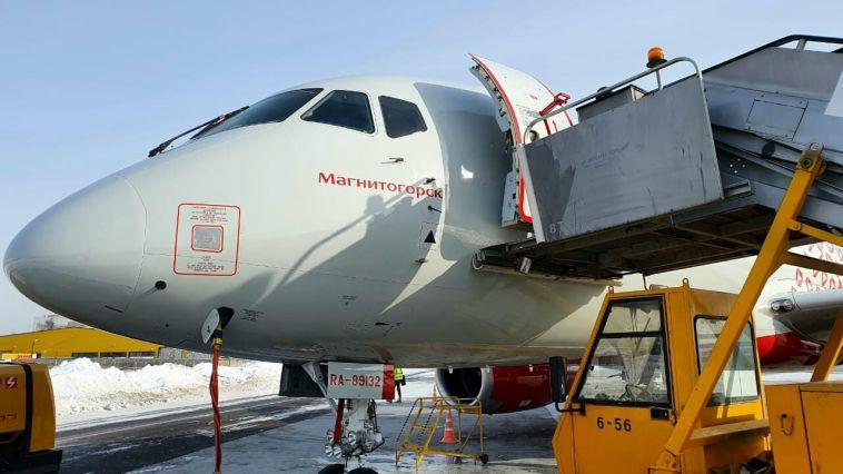 Вгород металлургов прилетит самолёт «Магнитогорск»