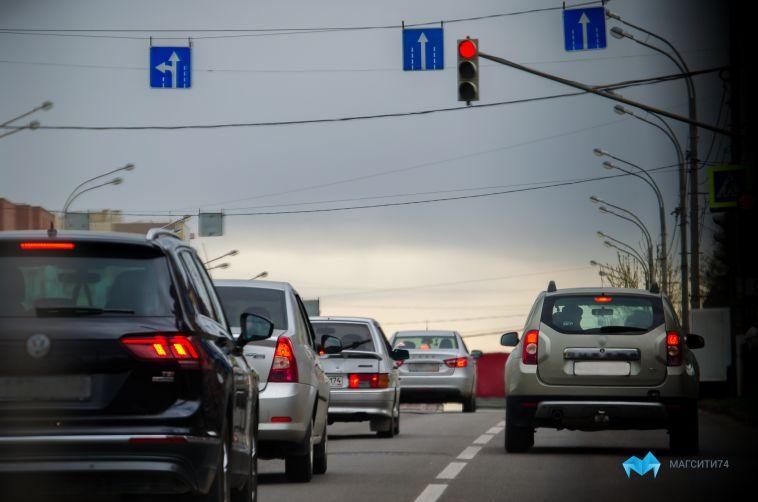 ВМагнитогорске установят дорожные камеры на70 миллионов