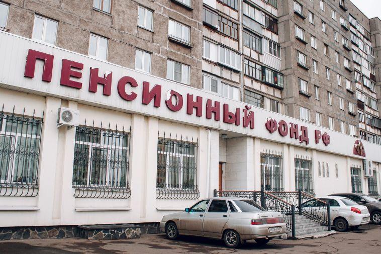 ВЧелябинской области некоторые категории пенсионеров получат доплаты