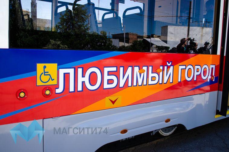 ВМагнитогорске продолжат обновлять трамвайный парк иремонтировать пути