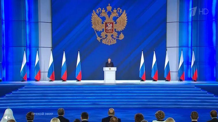 Владимир Путин: «Другого путинет. Обращаюсь ковсем гражданам России»