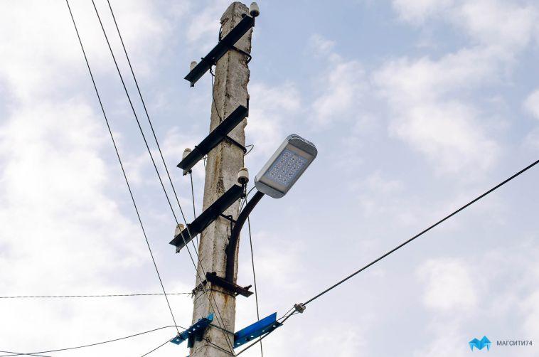 ВМагнитогорске улучшат работу интернета исотовой связи