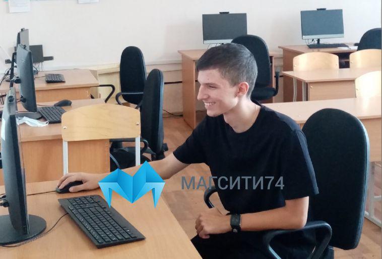«Мотивация— это источник силы». Магнитогорский выпускник набрал 300 баллов за ЕГЭ