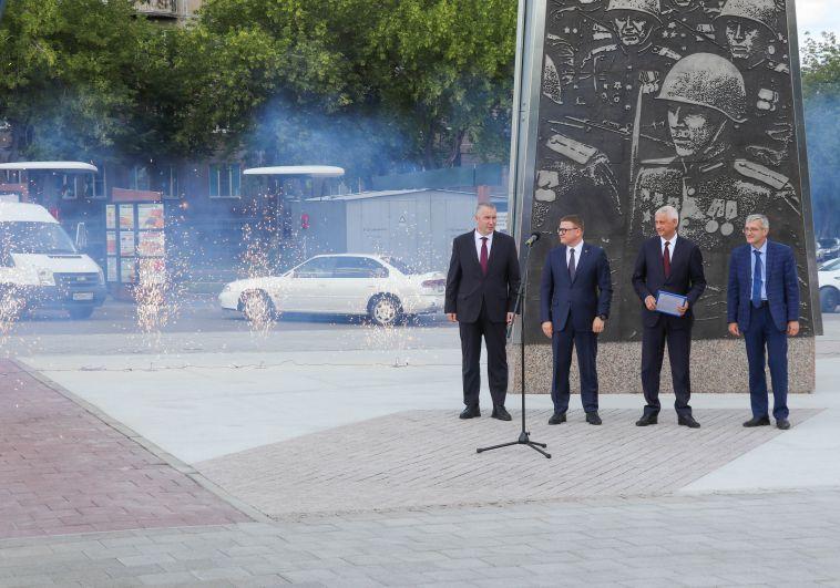 Состоялось торжественное открытие стелы «Магнитогорск – Город трудовой доблести»