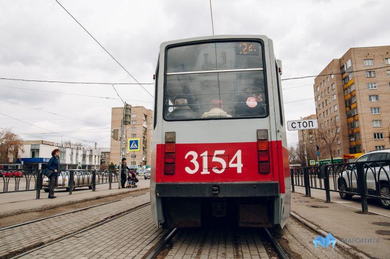 ВМагнитогорске приостановят движение трамваев врайоне улицы Советской